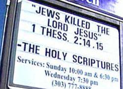 JewsKilledJesusSign